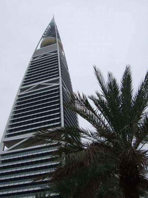 skyscrap
