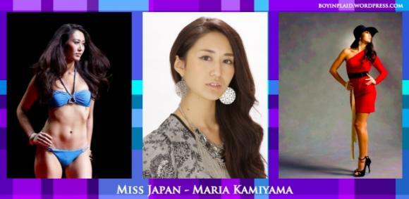japan-maria-kamiyama
