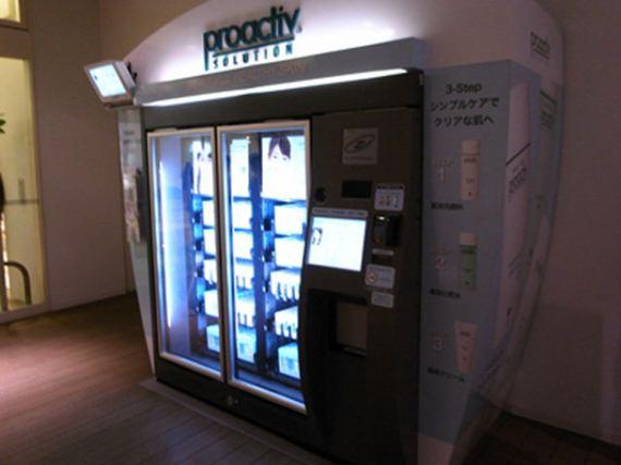 Strange Vending Machines - Barnorama