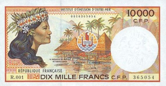 عکسهایی از پول جالب از سراسر  جهان www.TAFRIHI.com