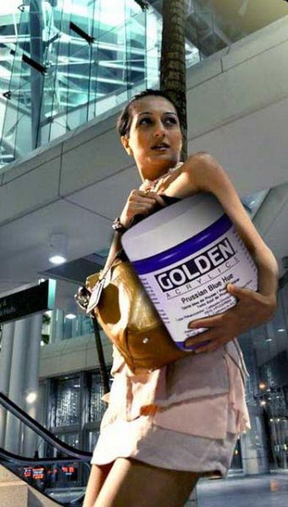 مرژانو - سوتی در  فوتوشاپ!