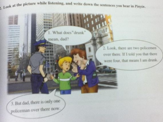 Absurd-Textbook-Illustrations-That-Make-Learning-Fun