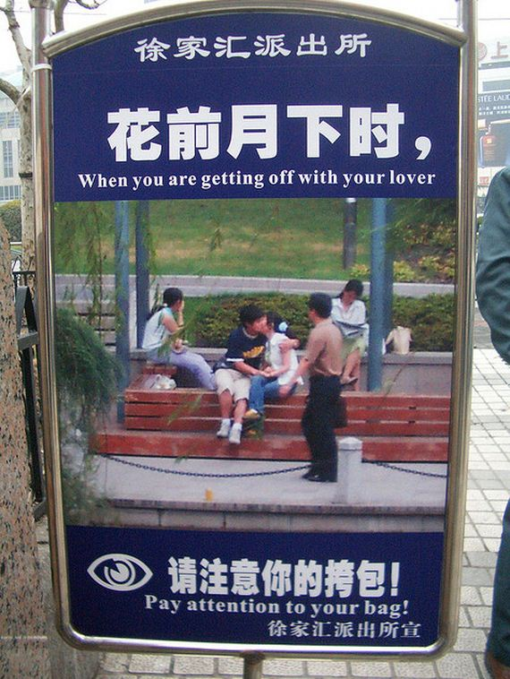 Things-Youll-Only-See-China