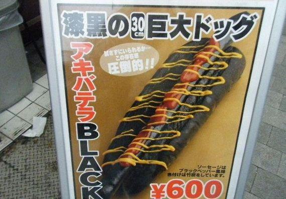black_hot_dog