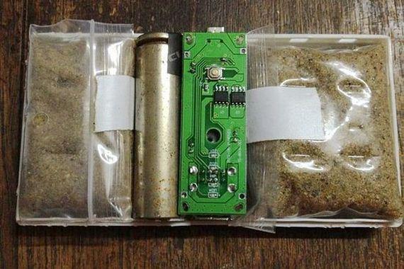 chinese_battery