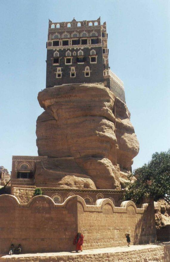 dar-al-hajar
