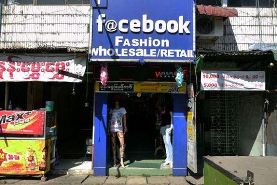 facebook_fashion