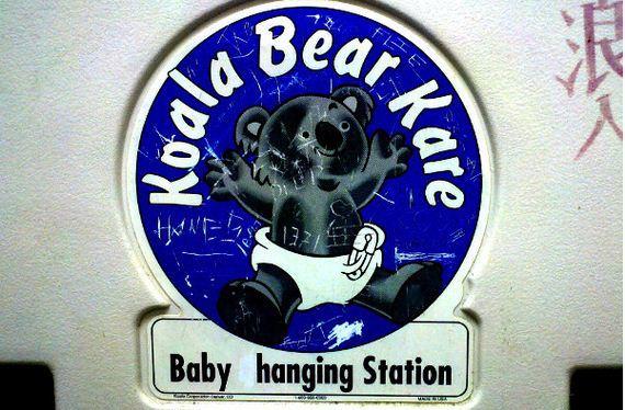 funniest-baby-changing-station-graffiti