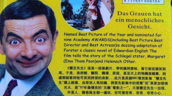 funniest_bootleg_dvd_translations
