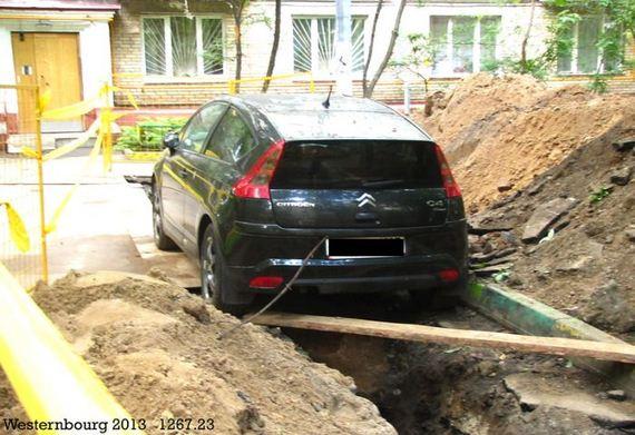 illegal_parking