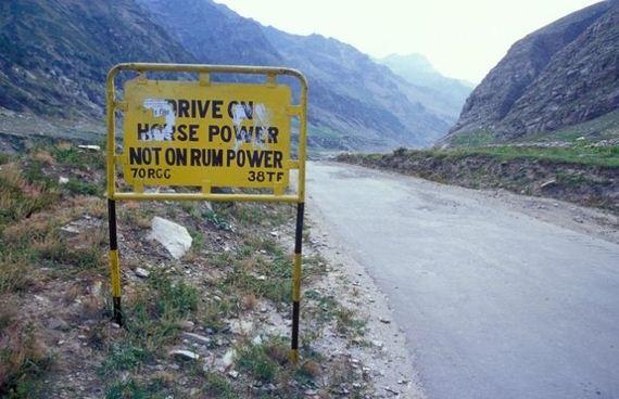 lehvmanali-highway