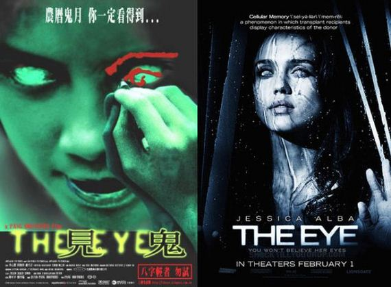 original_horror_movie_posters_vs_recreations