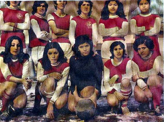 Afghanistan 1970s Barnorama