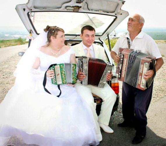 Russian Wedding Photos