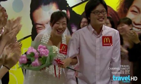 mcdonalds_wedding