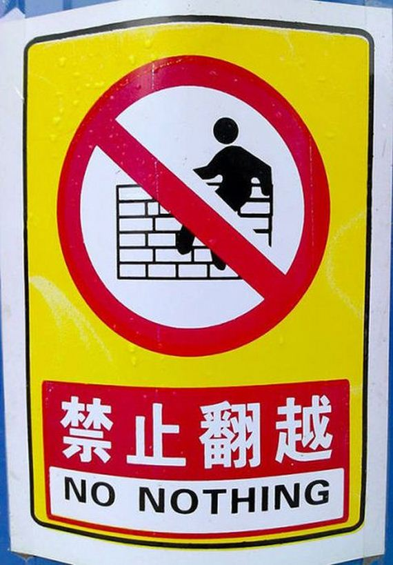 meanwhile_in_china