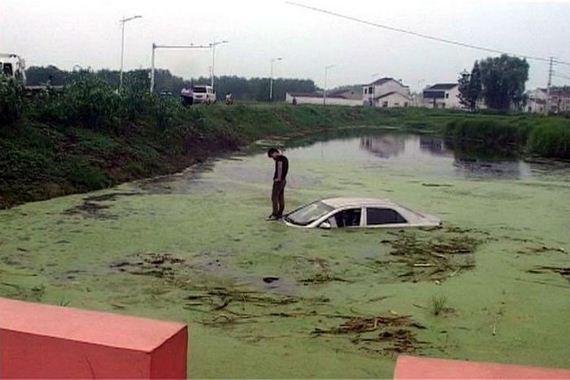 pond_car