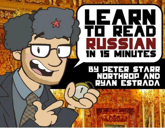 read_russian