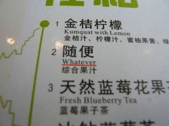wtf_signs_45