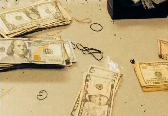 money_track