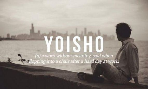 Japanese-Words