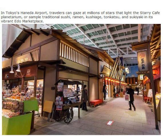 amazing_airports
