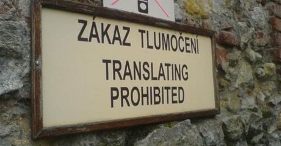 translations_lazier