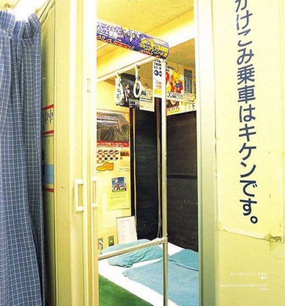 japanese_fetish_rooms