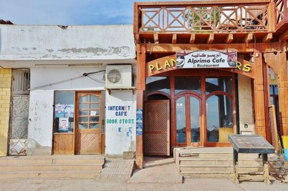 ghost_town_sharm_el_sheikh