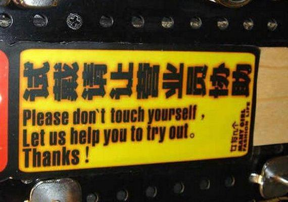 Translation-Fails-01