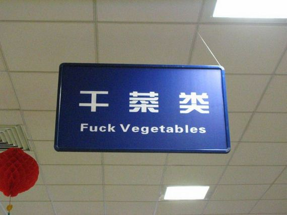 Translation-Fails-01