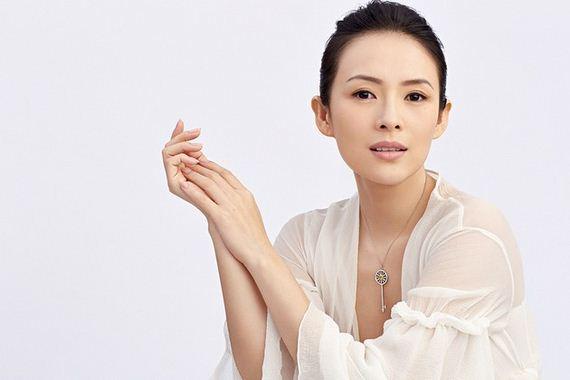 Ziyi-Zhang