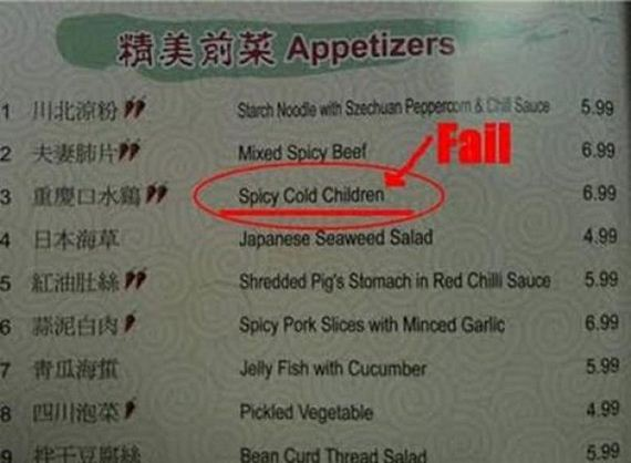 Unbelievable-Food-Names