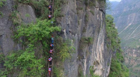 cliff_village