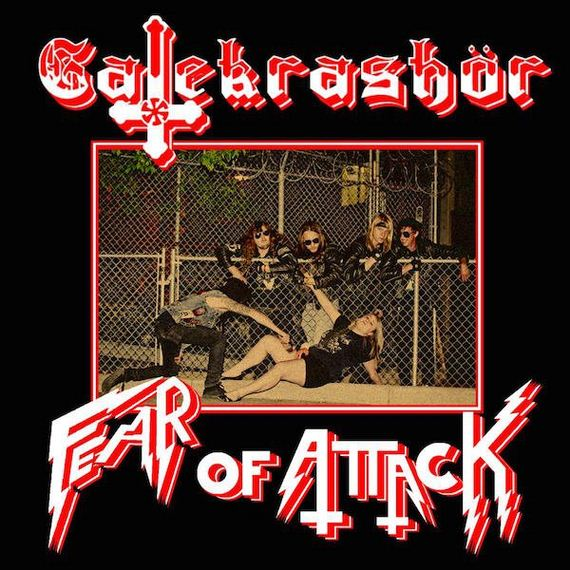 foldethese-heavy-metal-band-albumr