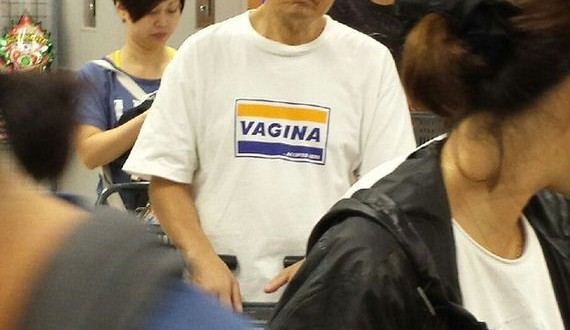 05-Inappropriate-T-Shirts