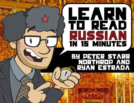In Minutes Learn Russian With 70