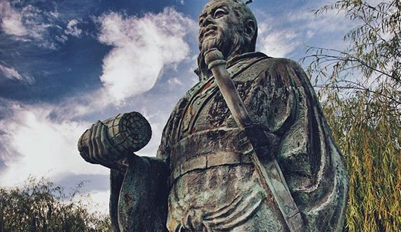 01-sun-tzu-quotes-that-will-help