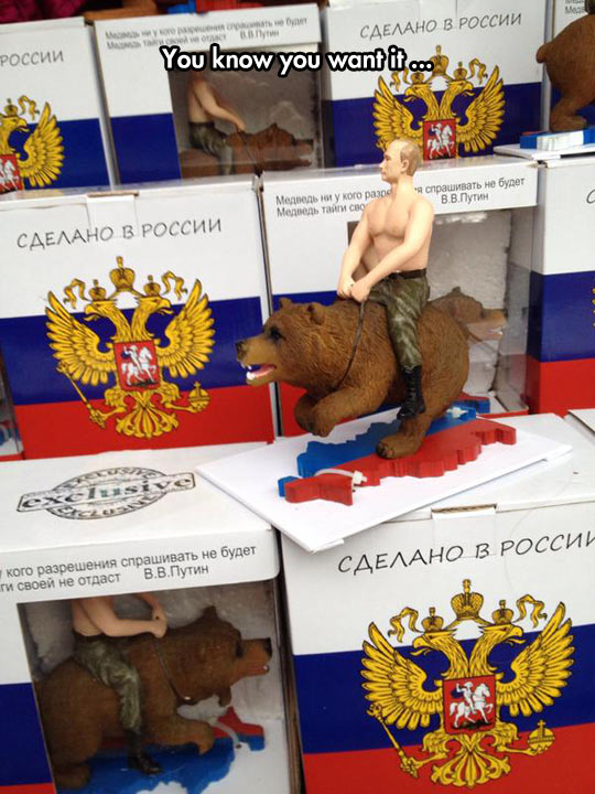 cool-russian-toy-putin-mounting-bear