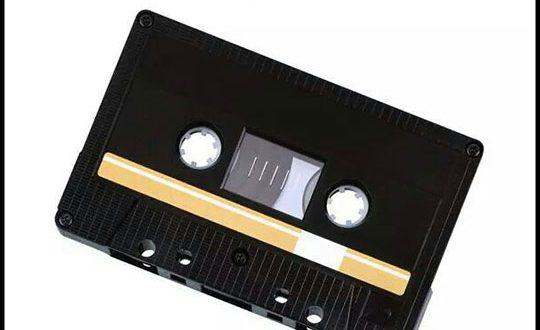 cool-pen-cassette-connection-old-age