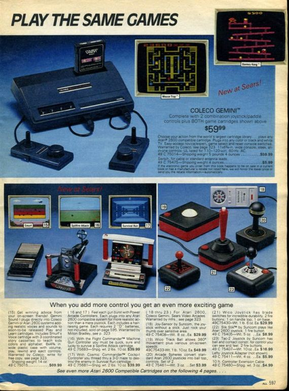 07-80s-ads-for-your-holiday-wish-list