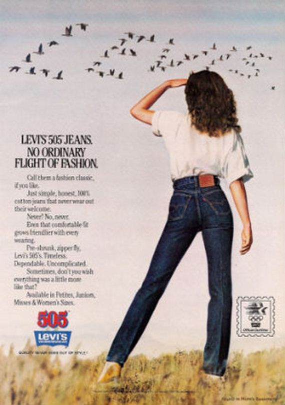 09-80s-ads-for-your-holiday-wish-list