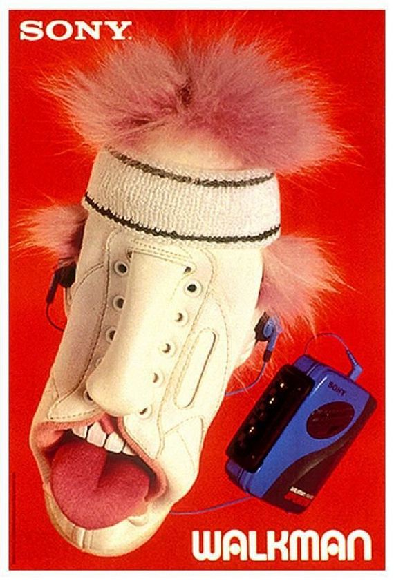 13-80s-ads-for-your-holiday-wish-list