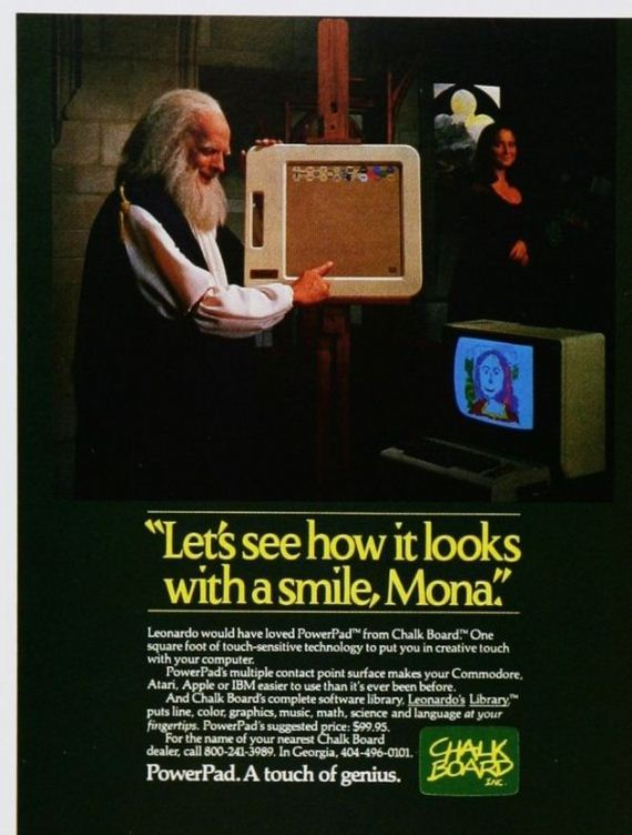 18-80s-ads-for-your-holiday-wish-list