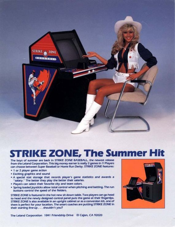25-80s-ads-for-your-holiday-wish-list