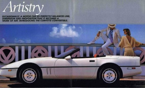 36-80s-ads-for-your-holiday-wish-list