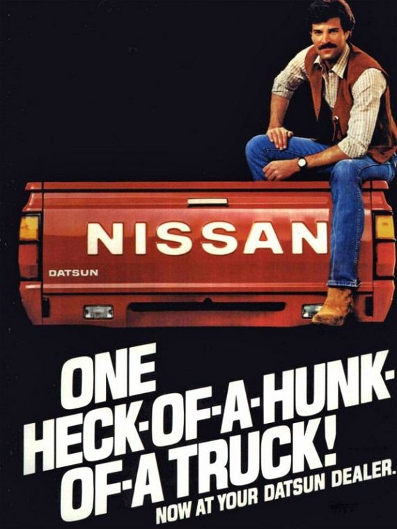 38-80s-ads-for-your-holiday-wish-list