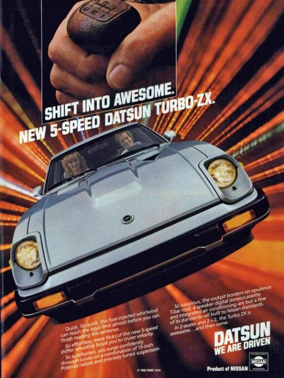 40-80s-ads-for-your-holiday-wish-list