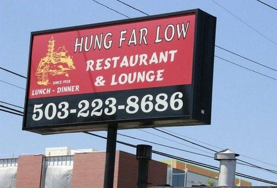 06-shameless-restaurant-names