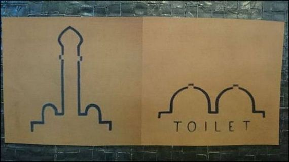 15-creative-toilet-signs